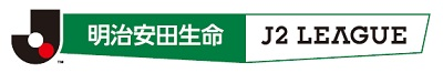 J2リーグロゴ
