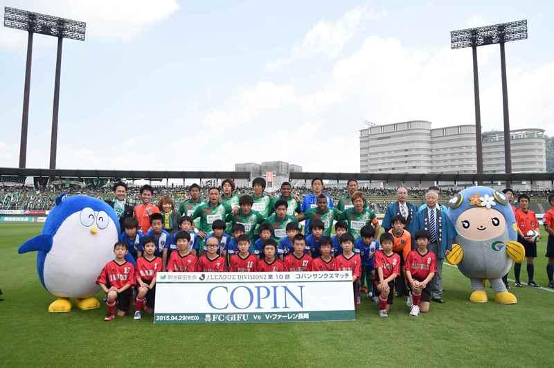 FC岐阜_長崎_山田_D1_0341