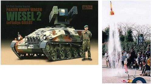 019_戦車・020水ロケット_web