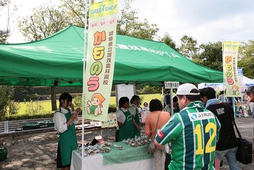 013_高校野菜販売