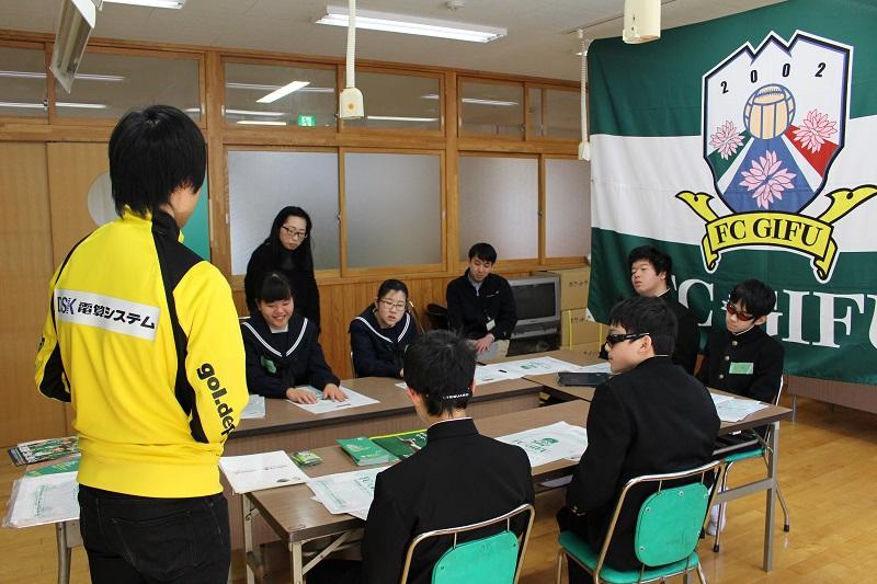 岐阜盲学校 004