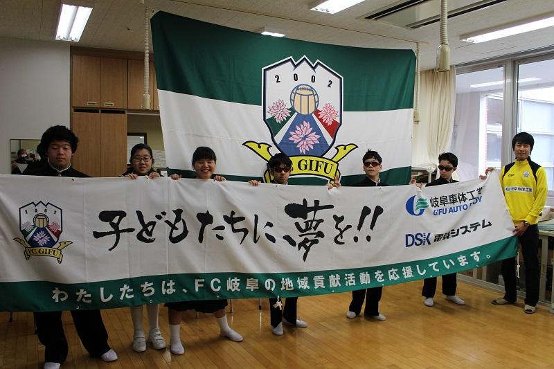 岐阜盲学校 008