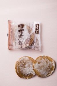 味噌煎餅 (2)