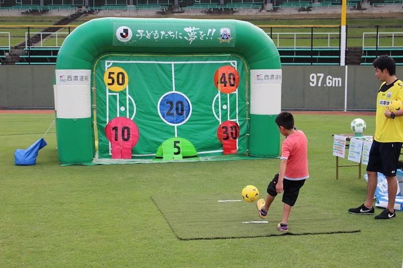 サッカーフェスティバル 3