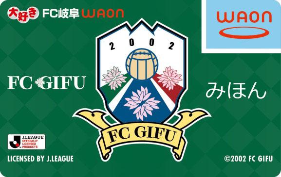 fcgifuwaon3
