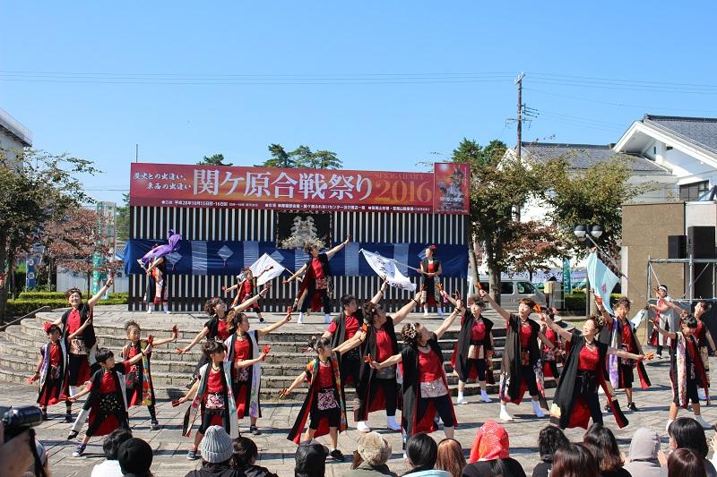 sekigahara08