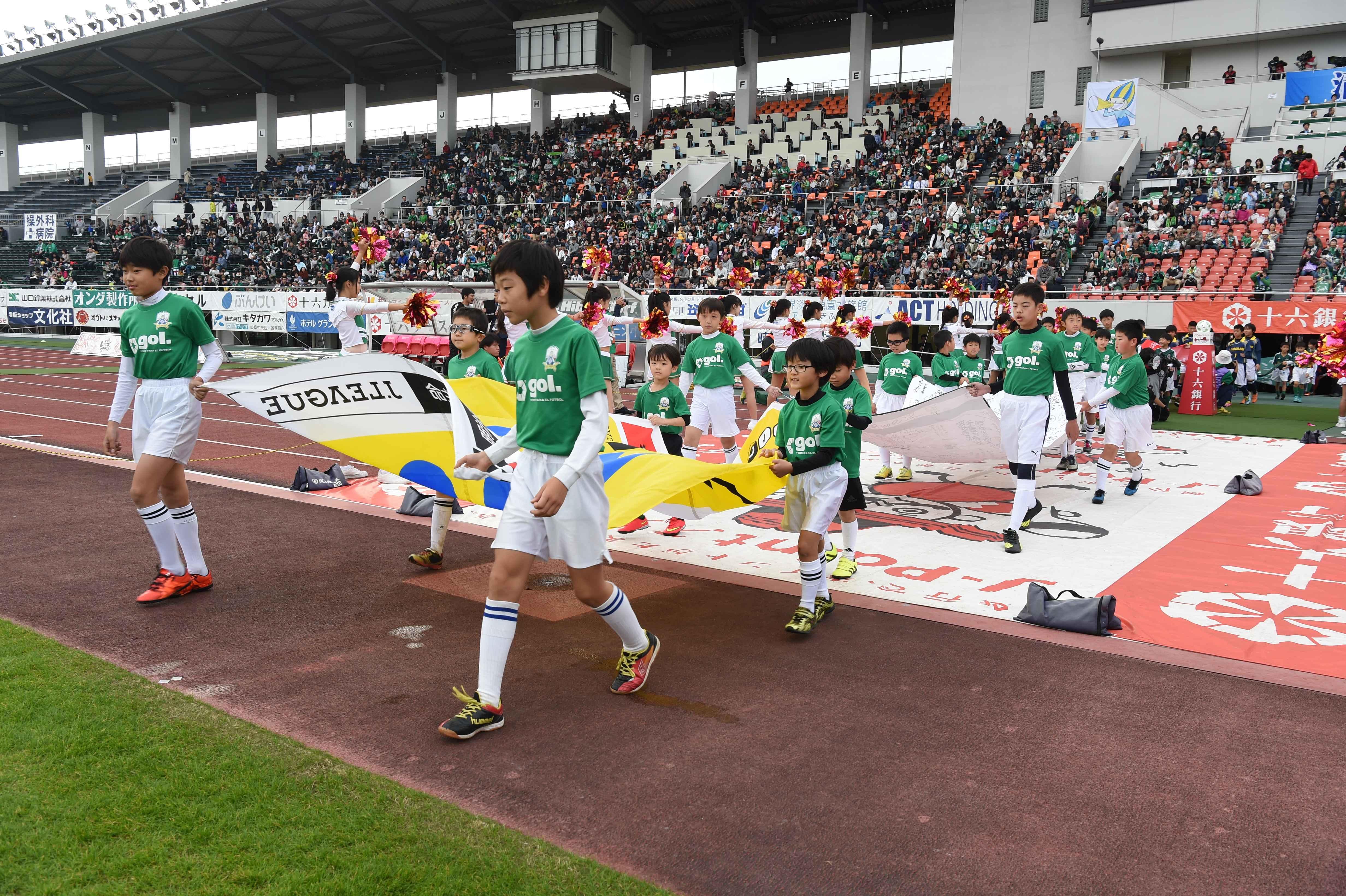 FC岐阜_東京V_Kaz_D1_0277