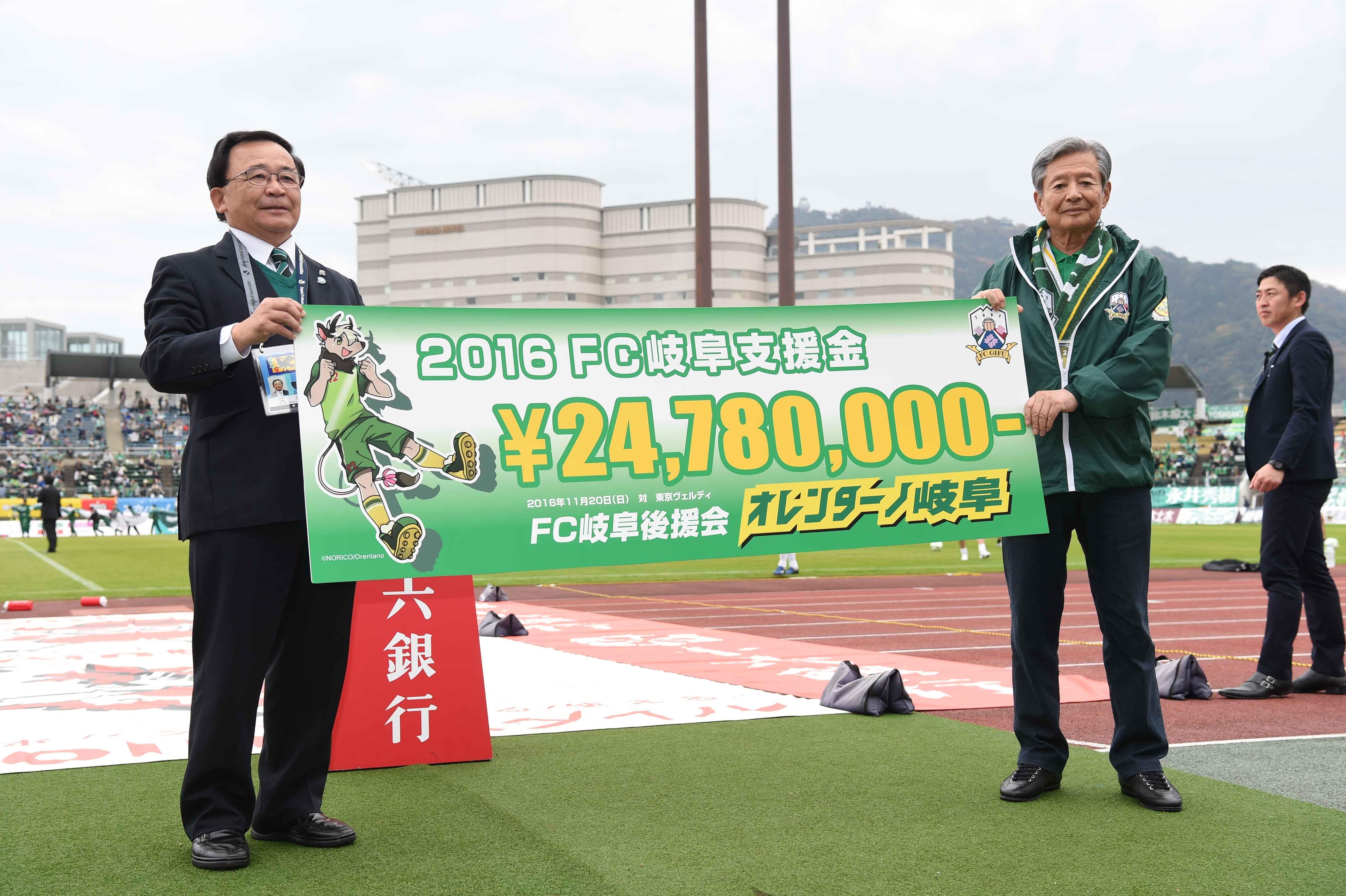 FC岐阜_東京V_Kaz_D1_0216