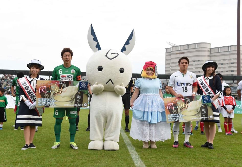 FC岐阜_東京V_Kaz_D1_0320