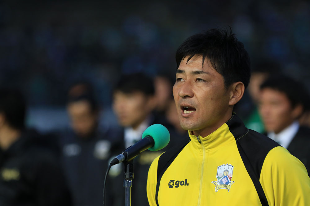 FC岐阜_東京V_多和田_D1_1450