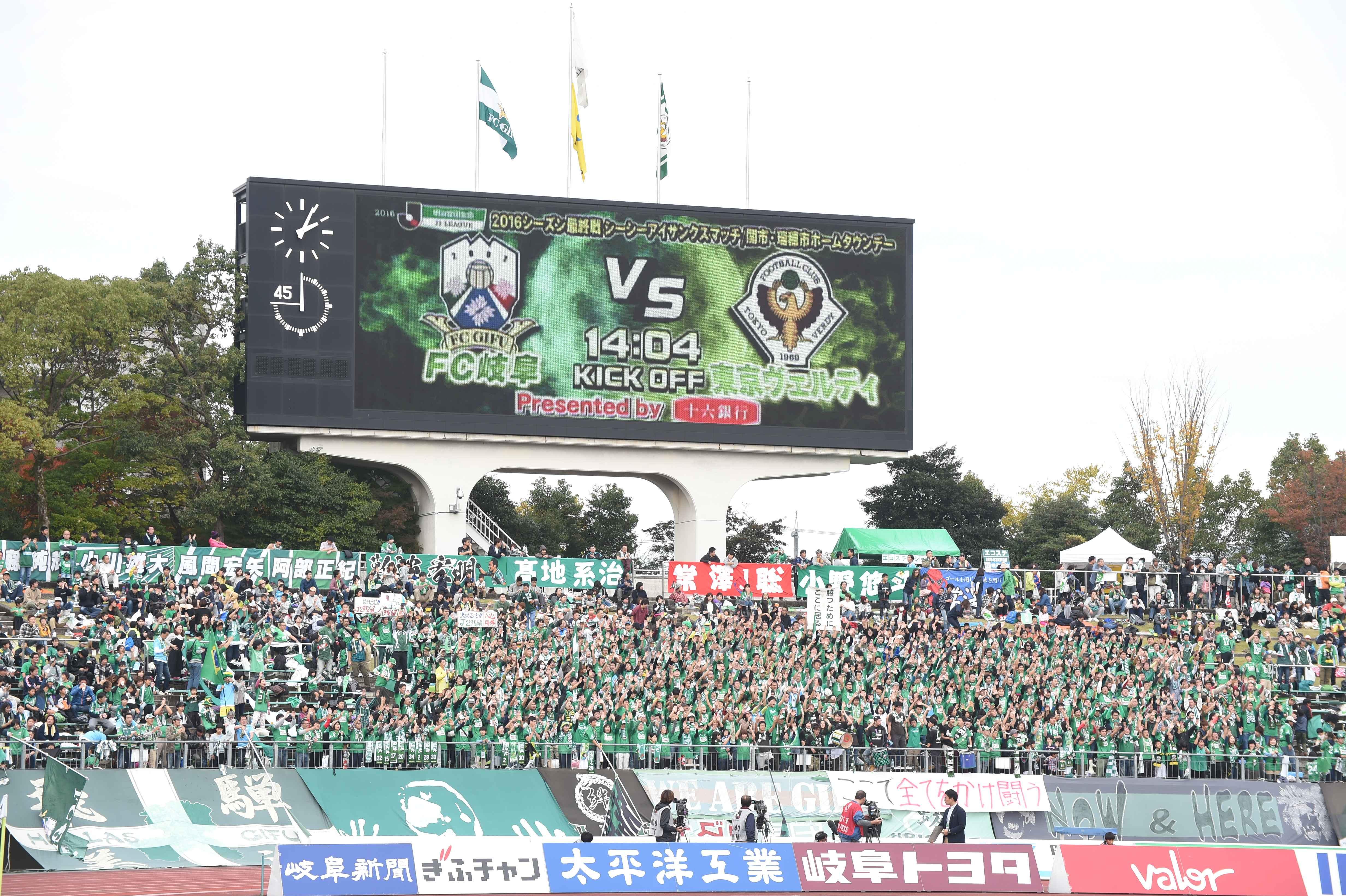FC岐阜_東京V_Kaz_D1_0398