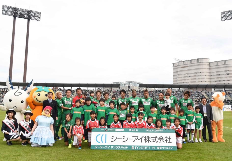 FC岐阜_東京V_Kaz_D1_0364