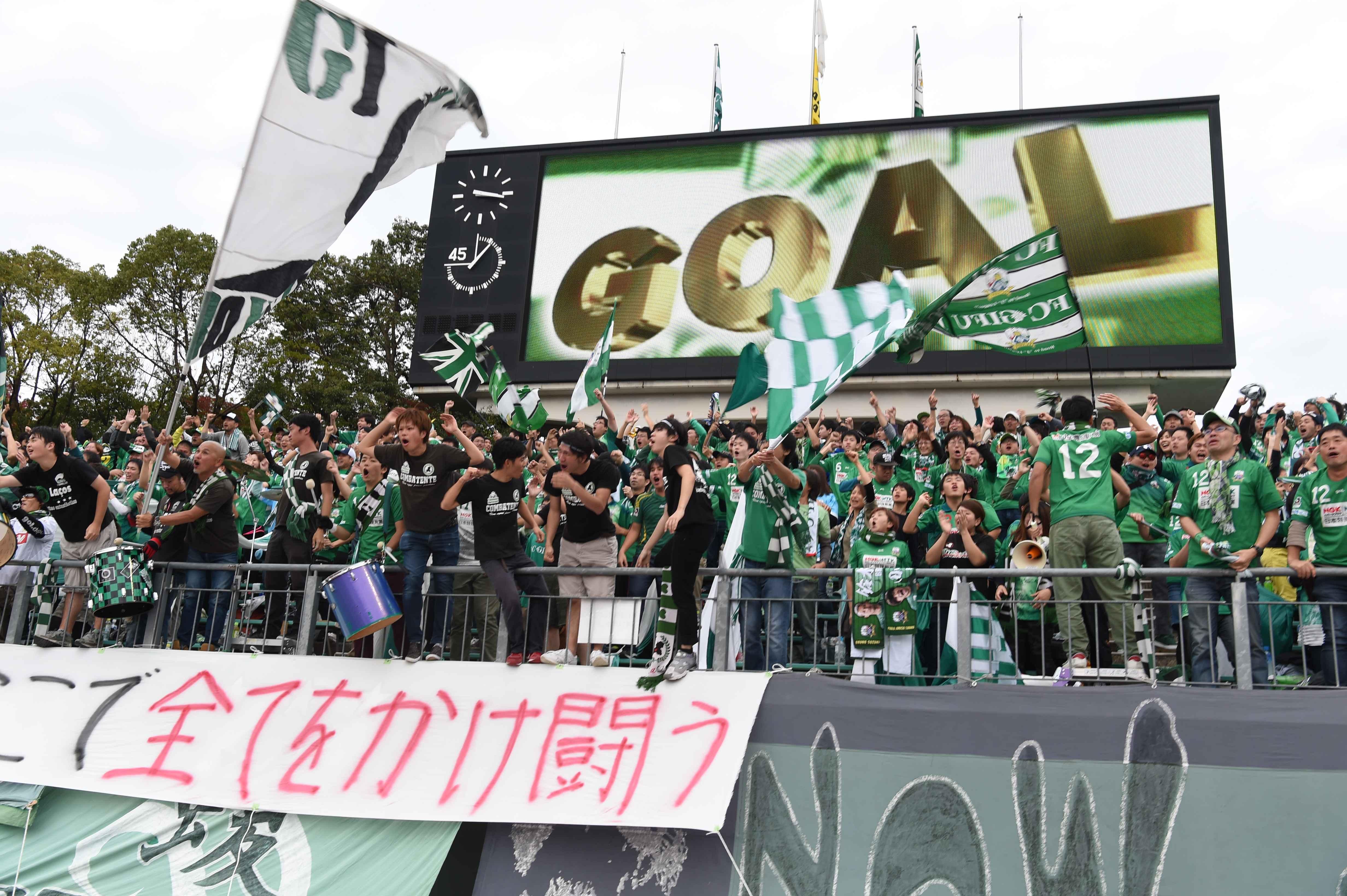 FC岐阜_東京V_Kaz_D1_0776