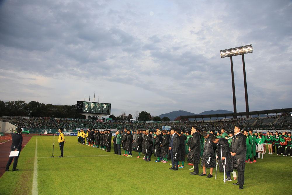 FC岐阜_東京V_多和田_D1_1444