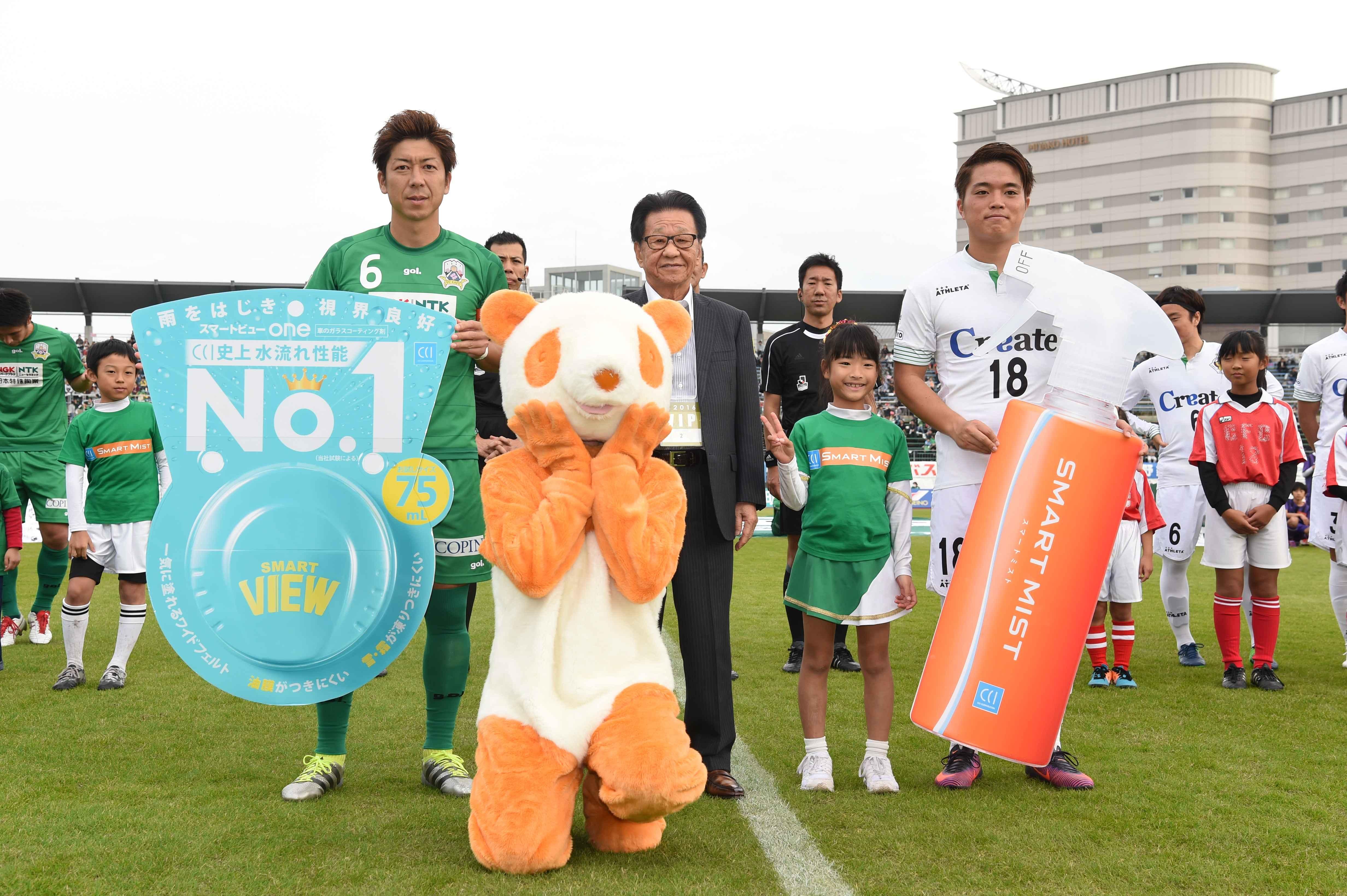 FC岐阜_東京V_Kaz_D1_0345