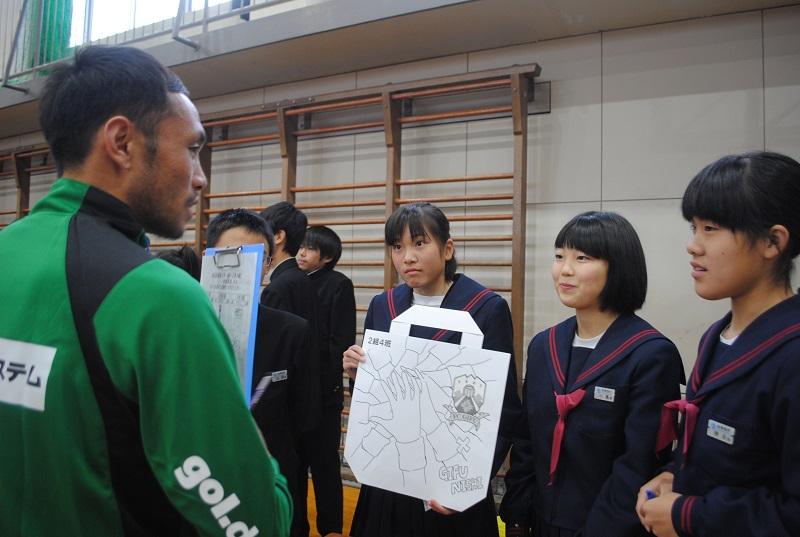 岐阜西中学校 6 - コピー