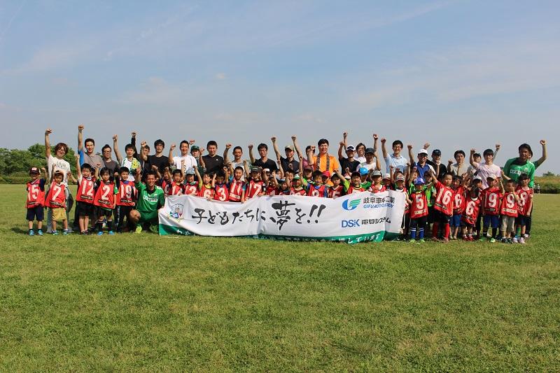 サッカー教室06