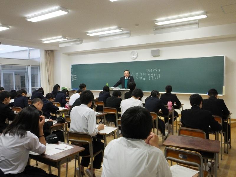 岐阜高校講演会 (2)