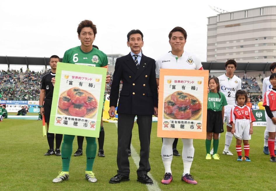 FC岐阜_東京V_Kaz_D1_0334