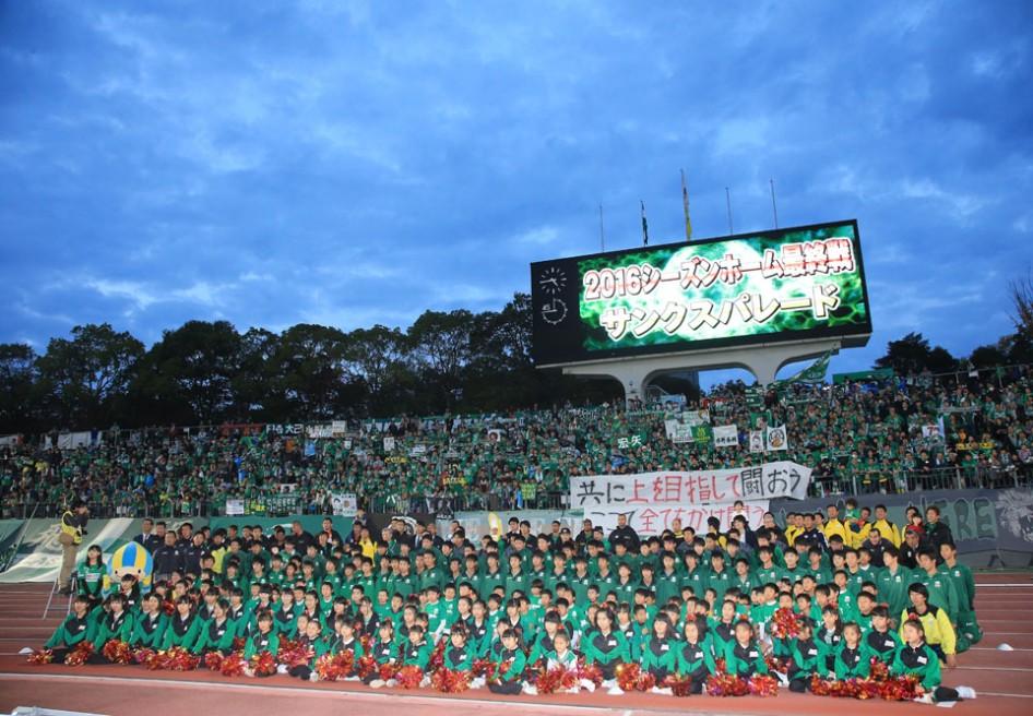 FC岐阜_東京V_多和田_D1_1620