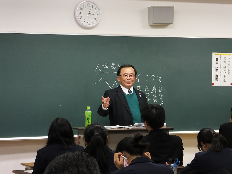 岐阜高校講演会 (1)