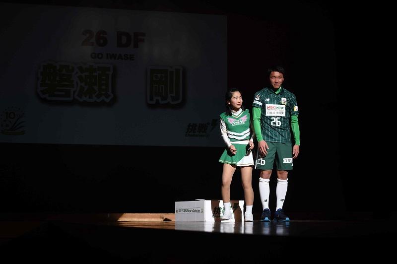 FC岐阜_20170122_Kaz_D1_0701