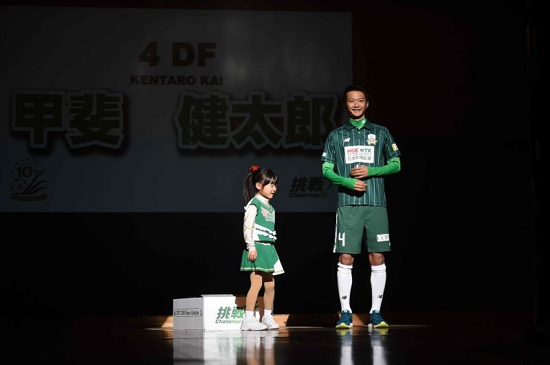 2017FC GIFU Player`s Collection!! 【じゅうろくプラザホール】 (8)