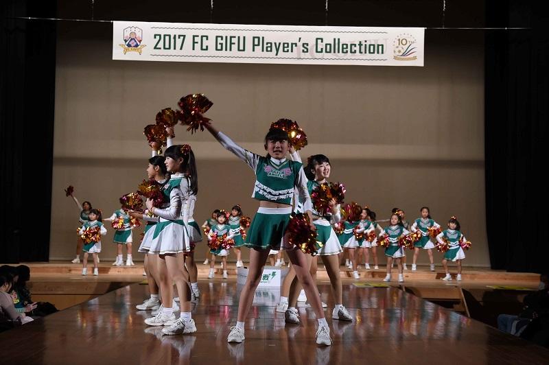 2017FC GIFU Player`s Collection!! 【じゅうろくプラザホール】 (1)