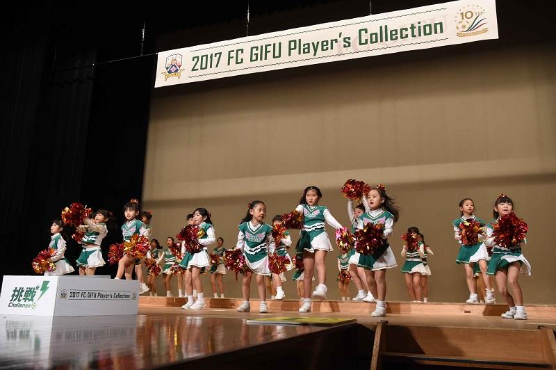 2017FC GIFU Player`s Collection!! 【じゅうろくプラザホール】 (2)