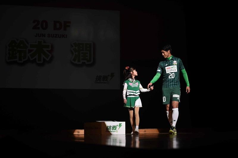 FC岐阜_20170122_Kaz_D1_0613