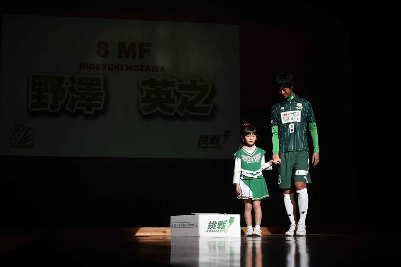 FC岐阜_20170122_Kaz_D1_0478