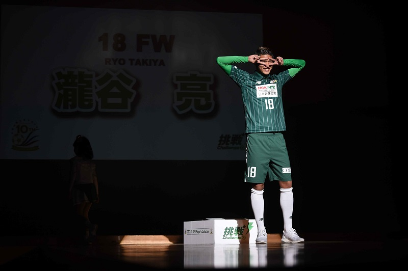 FC岐阜_20170122_Kaz_D1_0588