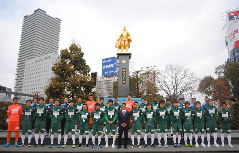 FC岐阜まつり (3)
