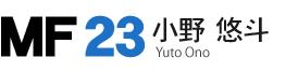 23小野 悠斗