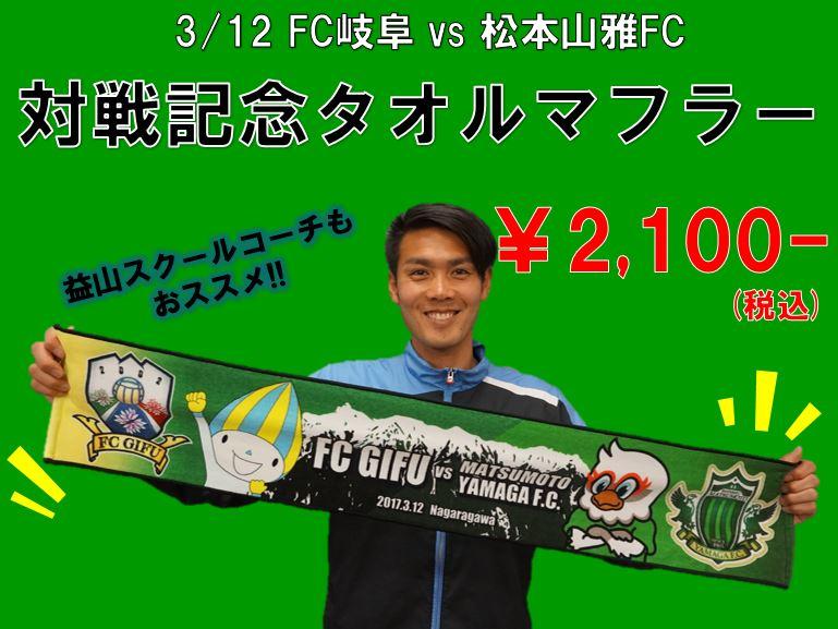 0312_masuyama