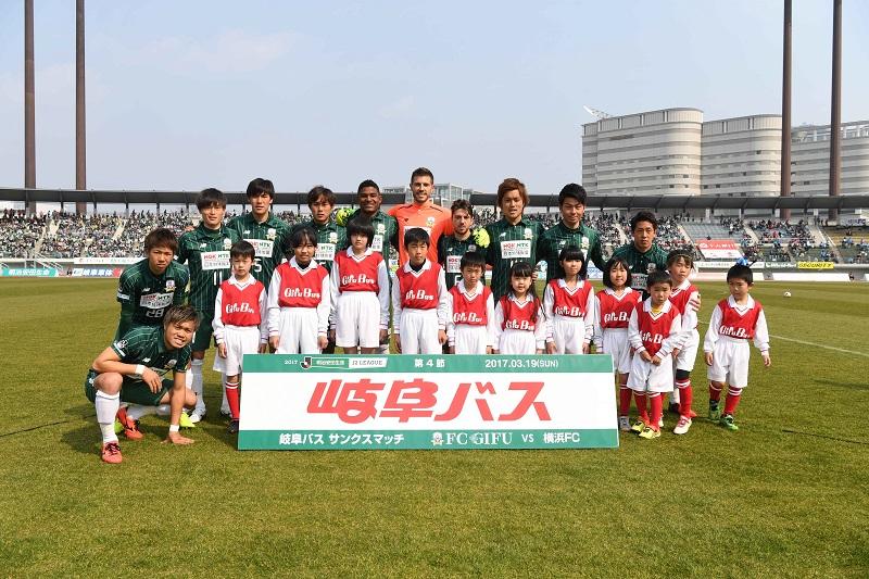 横浜FC戦フォトギャラリー (1)