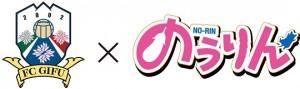 のうりんロゴ