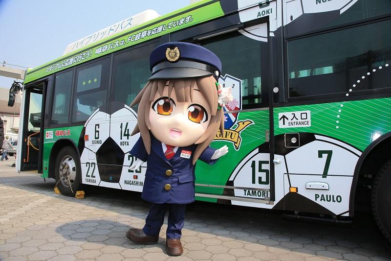 横浜FC戦フォトギャラリー 3