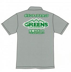 ポロシャツデザイン(左側採用)