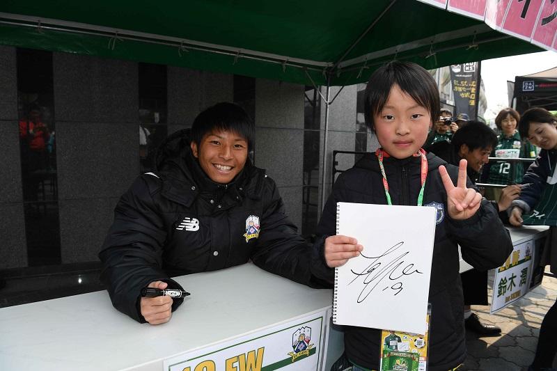 横浜FC戦フォトギャラリー 5