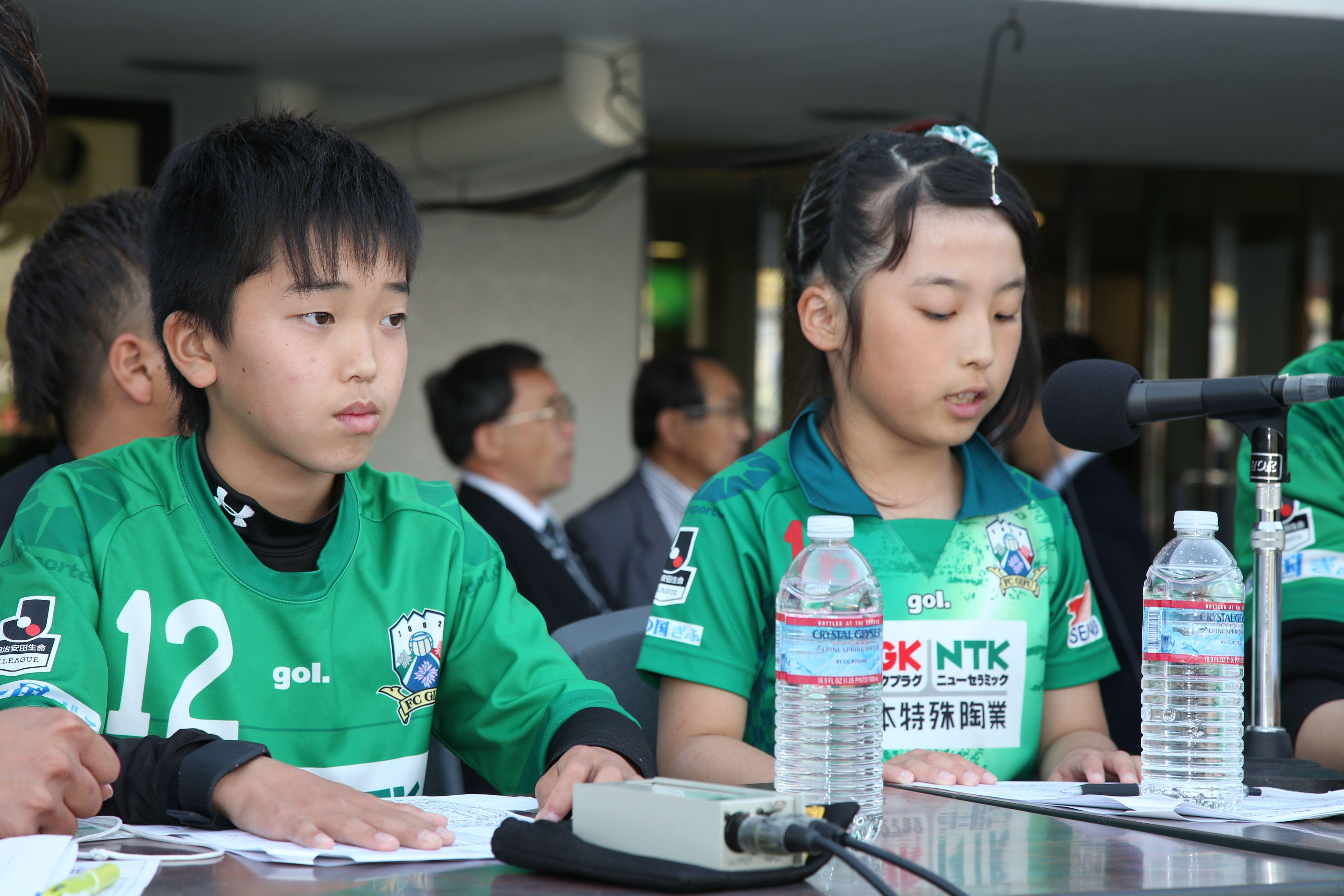 FC岐阜_清水_多和田_D1_0066