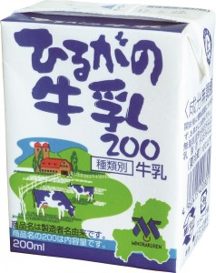 w800_ひるがの牛乳200
