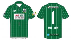 100万人ユニ