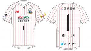 100万人ユニ(2nd)