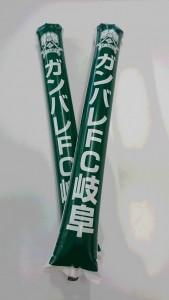 スティックバルーン(表) (1)