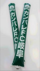 スティックバルーン(表) (1) - コピー